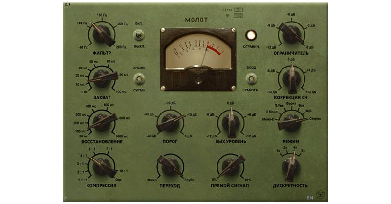 VladG Molot Compressor By Tokyo Dawn Records